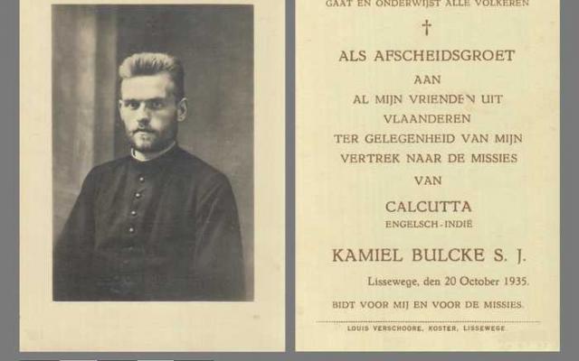 Kamiel Bulcke